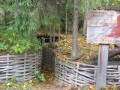 Aizvīķu parks - bunkurs